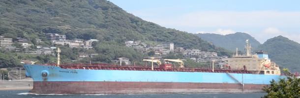 Maersk Tankers sælger ud til Grækenland