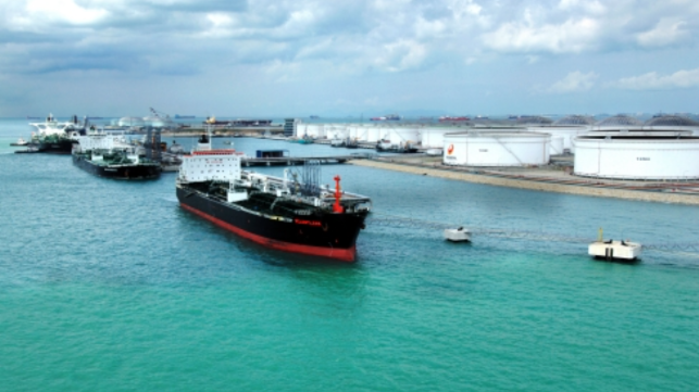 Xihe product tankers arrested in Singapore