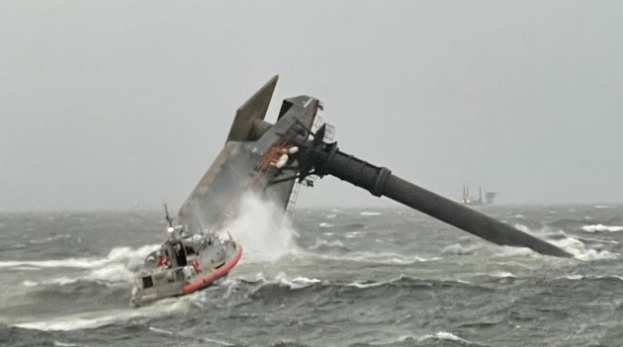USCG to convene public hearing into the loss of the Seacor Power