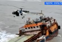 Vild video: Her reddes 16 mennesker fra synkende skib