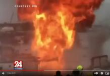 Voldsom video: Eksplosion raserer coaster