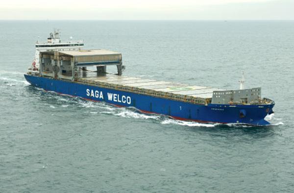 Norwegian cargo ship caught up in Canadian industrial action