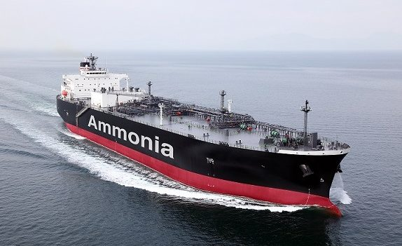 More Participants for the International Ammonia Fuel Study