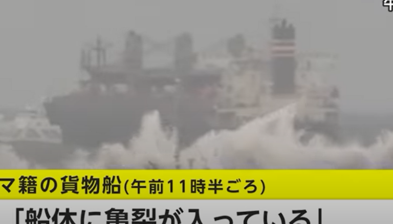 Video: Bulker grounds and cracks open in Japan — 21 rescued