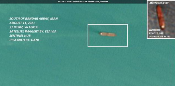 Missing aframax may have been spotted off Iran