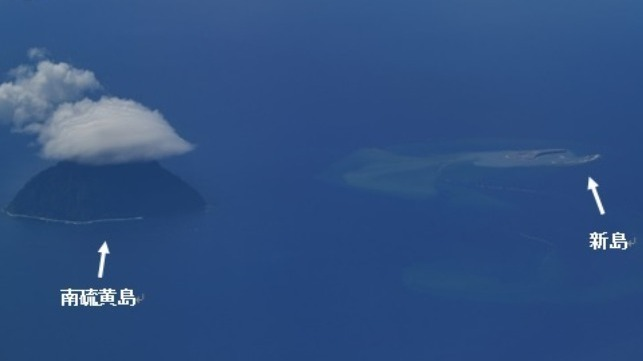 Dramatic video: undersea volcano creates new island near Iwo Jima