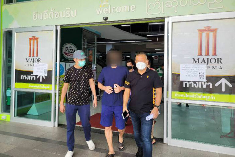 Thai Captain Arrested Over Workers Rights